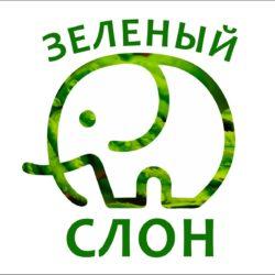 """питомник растений """"Зелёный слон"""""""